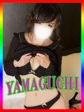 なるみ|女子大生専門店『サークルYAMAGUCHI』でおすすめの女の子