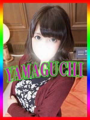 うらら(女子大生専門店『サークルYAMAGUCHI』)のプロフ写真2枚目