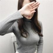 椿(つばき) 11/17体験入店|ROYAL FACE Fukuoka - 福岡市・博多風俗