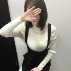 美憂(みゆ) 4/10体験入店 ROYAL FACE Fukuoka - 福岡市・博多風俗