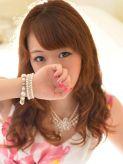 真優子(マユコ)|ロイヤルステージでおすすめの女の子
