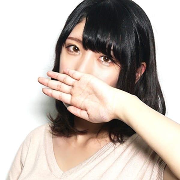 捺美(ナツミ)