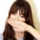 美幸(ミユキ)|ロイヤルステージ - 名古屋風俗