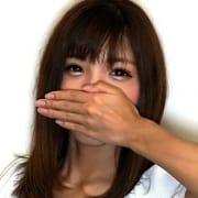 蘭(ラン)|ロイヤルステージ - 名古屋風俗