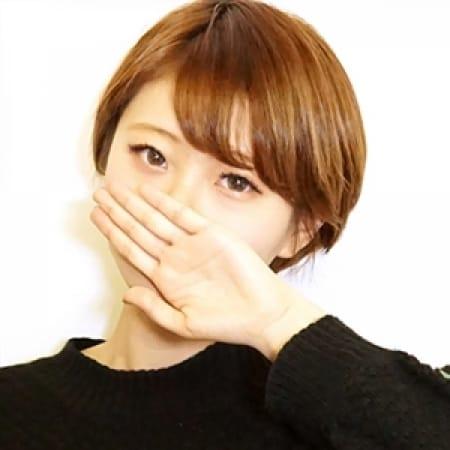 新人:小春(コハル) | ロイヤルステージ(名古屋)