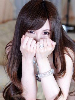 新人:愛(アイ) | ロイヤルステージ - 名古屋風俗