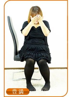 豊満 こゆき First Lady - 宇都宮風俗