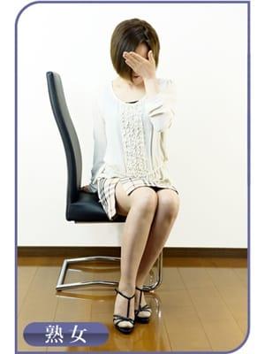 熟女 えみ|First Lady - 宇都宮風俗