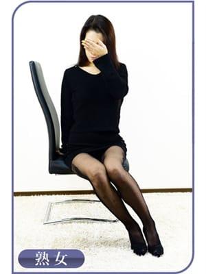 熟女 はずき First Lady - 宇都宮風俗