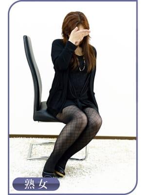 熟女 とあ|First Lady - 宇都宮風俗