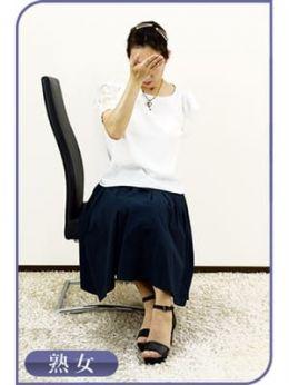 熟女 ほなみ | First Lady - 宇都宮風俗