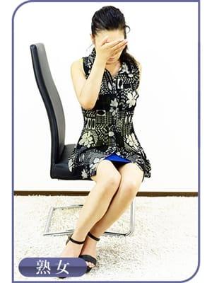 熟女 まさえ First Lady - 宇都宮風俗