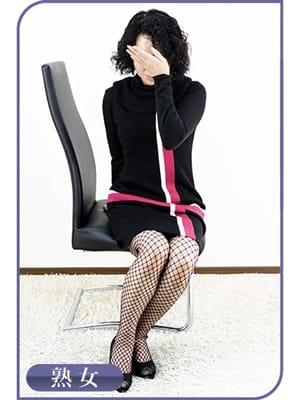 熟女 みのり|First Lady - 宇都宮風俗