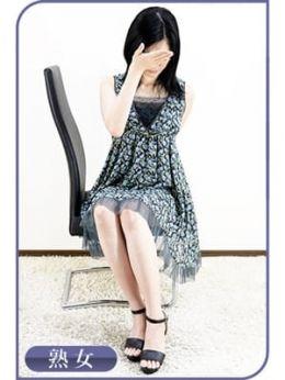 熟女 ゆきえ | First Lady - 宇都宮風俗
