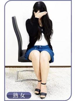 熟女 えみり | First Lady - 宇都宮風俗