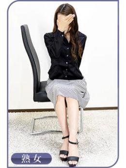 熟女 ことね | First Lady - 宇都宮風俗