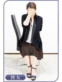 熟女 みやび | First Lady - 宇都宮風俗