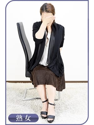 熟女 みやび|First Lady - 宇都宮風俗