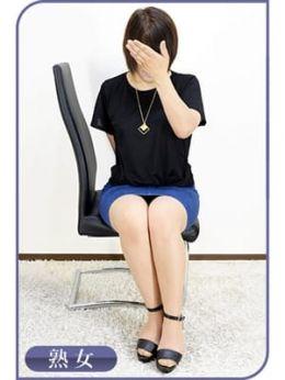 熟女 わかな | First Lady - 宇都宮風俗