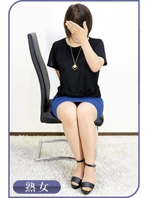 熟女 わかな|First Lady - 宇都宮風俗