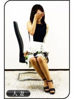 人妻 さとみ | First Lady - 宇都宮風俗