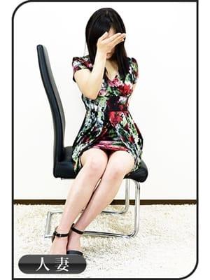人妻 なつみ|First Lady - 宇都宮風俗