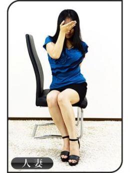人妻 ふゆみ | First Lady - 宇都宮風俗