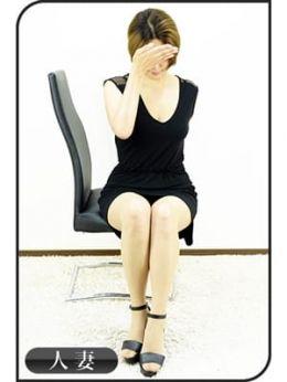 人妻 あんり | First Lady - 宇都宮風俗