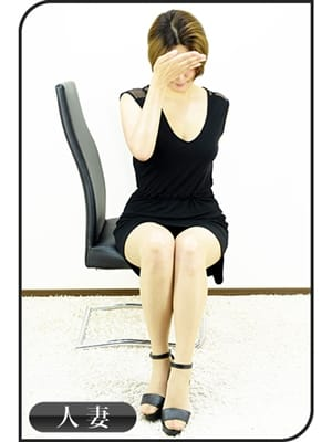 人妻 あんり|First Lady - 宇都宮風俗