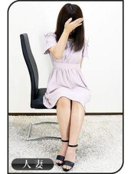 人妻 みなみ | First Lady - 宇都宮風俗