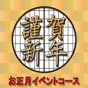 「エロ写メ日記投稿中!!!」09/08(金) 11:17 | 姫路セクシーセレブのお得なニュース