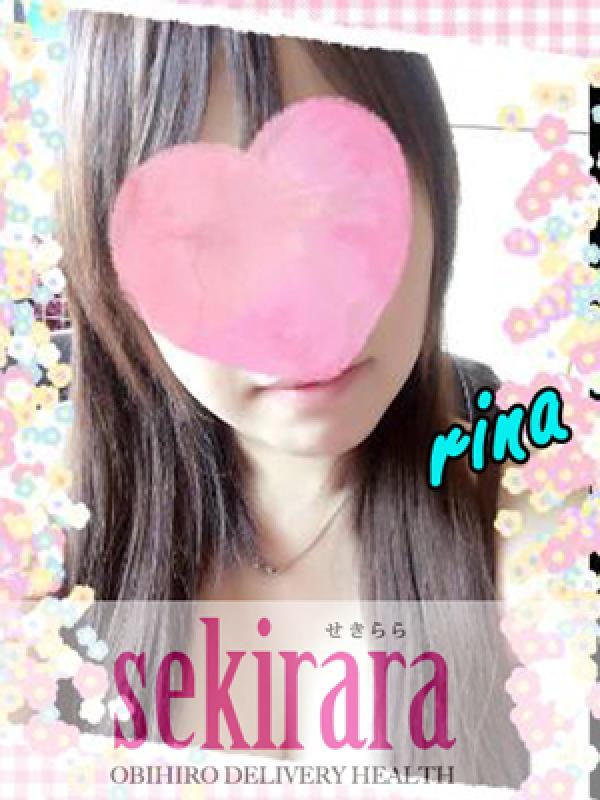 りな(Sekirara plus)のプロフ写真1枚目