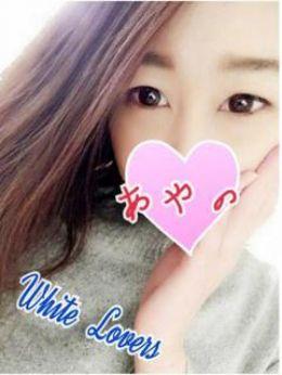 アヤノ【モデル美女】 | ホワイトラバーズ - 帯広風俗