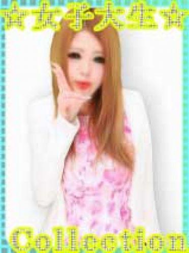 ☆ななみ☆|宇部デリヘル「女子大生 Collection 24」 - 山口市近郊・防府風俗