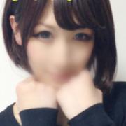 ☆みすず☆ | 宇部デリヘル「女子大生 Collection 24」 - 山口市近郊・防府風俗