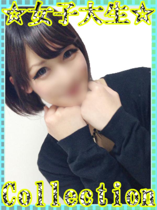 ☆みすず☆(宇部デリヘル「女子大生 Collection 24」)のプロフ写真3枚目