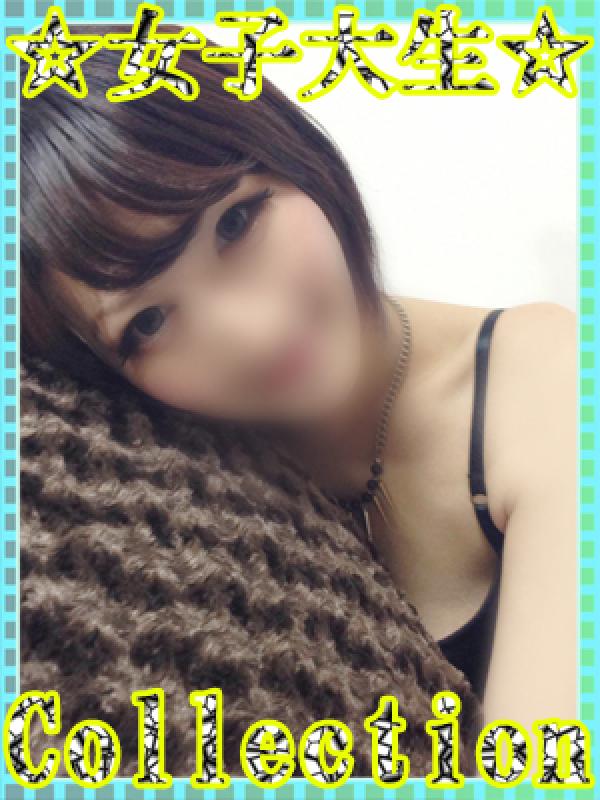 ☆みすず☆(宇部デリヘル「女子大生 Collection 24」)のプロフ写真4枚目