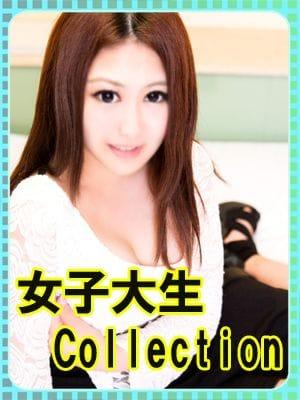 ☆あやか☆ 宇部デリヘル「女子大生 Collection 24」 - 山口市近郊・防府風俗