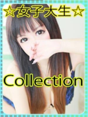 ☆さゆり☆|宇部デリヘル「女子大生 Collection 24」 - 山口市近郊・防府風俗
