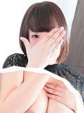 美里|ウルトラの乳でおすすめの女の子