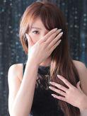 コニー|ウルトラの乳でおすすめの女の子