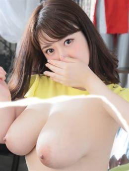 しほり | ウルトラの乳 - 新大阪風俗