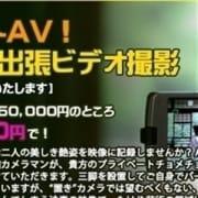 「プライベートAV!秘密厳守の出張ビデオ撮影」09/19(水) 08:32 | ハーレムナイトのお得なニュース