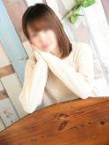 ヒナコ|クラブパッション祇園でおすすめの女の子
