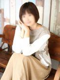 アリサ|クラブパッション祇園でおすすめの女の子