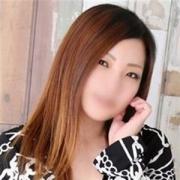 ヒカル|パッション祇園店 - 河原町・木屋町(洛中)風俗