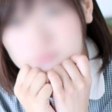 「ピックアップ新人ちゃん♪」10/17(火) 09:52 | パッション祇園店のお得なニュース