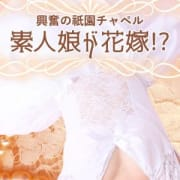 「興奮の祇園チャペル」06/21(木) 23:27 | パッション祇園店のお得なニュース