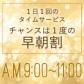 パッション祇園店の速報写真