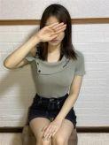 すみれ☆奇跡のIカップ美女|Hills Kumamoto ヒルズ熊本でおすすめの女の子